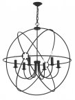 David Hunt Orb 6 Light Black Handcrafted Pendant