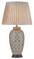 Dar Louise Table Lamp Brown/Cream (Base Only)