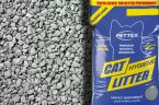Pettex Hygienic Cat Litter