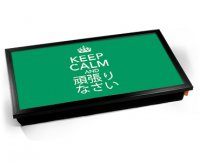 Kico Keep Calm Cushion 32 x 41cm Lap Tray  - Carry On Japanese