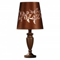 Valencia Metal Feature Lamp with Chocolate Laser Cut Shade