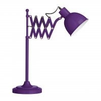 Purple Extendable Table Lamp