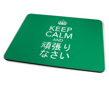 Kico Keep Calm Placemat - Carry On Japanese
